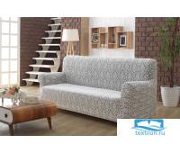 2685 Чехол для дивана