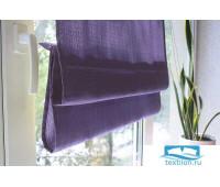 Римские шторы, ткань, фиолетовый, 160х160, 1018160