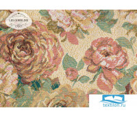 Накидка на кресло гобелен 'Fleurs Hollandais' 100х170 см