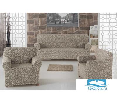 2683 Набор чехлов для дивана