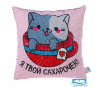 Чехол декоративный с пайетками 'Этель' Сахарочек, 40х40 см