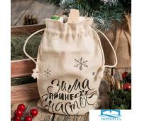 Набор подарочный 'Зимние радости' мешочек текстильный