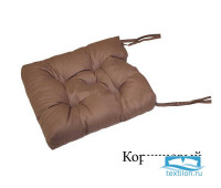 Подушка для стула 35*35 бязь(корич) (отгружается по 2 шт.)