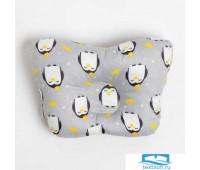 Подушка анатомическая Крошка Я «Пингвины», 26х22 см