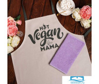 Подарочный набор Этель Vegan mama фартук 70х60 см