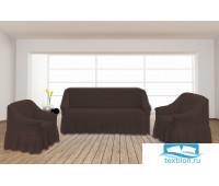 8818 Комплект чехлов для мебели TexRepublic Absolute Стрейч