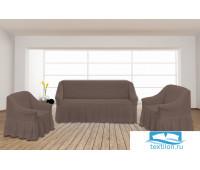 8819 Комплект чехлов для мебели TexRepublic Absolute Стрейч
