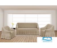 8821 Комплект чехлов для мебели TexRepublic Absolute Стрейч