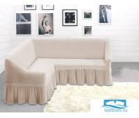 8838 Чехол для мебели TexRepublic Absolute Угловой Молочный