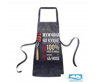 Фартук габардин 63х85 Мужчина на кухне
