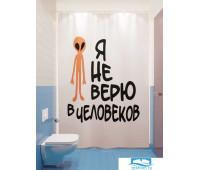 Фотоштора для ванной (джордан 180х200 см - 1 шт) Я не верю в
