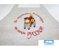 Фартук мужской Богатыри (Натуральный/Красный р.176-100-92) ФМ 49-2096