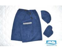 Набор 'Сауна' мужской(синий)